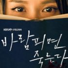 Jo Yeo Jeong Transforms Into A Dark Mystery Writer In Poster For New Drama With Go Joon