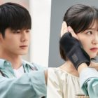"Ong Seong Wu Shows His Change In Feelings For Shin Ye Eun In ""More Than Friends"""