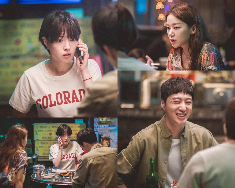 Lee Se Young Lee Joo Myung Kang Seung Yoon
