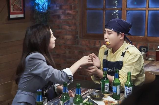 Baek Soo Min P.O