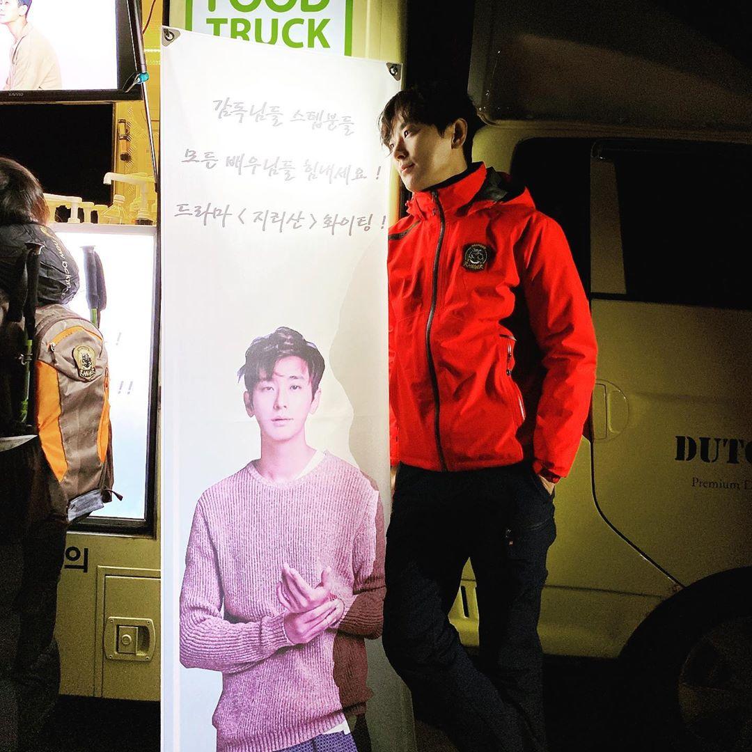 Joo Ji Hoon 2