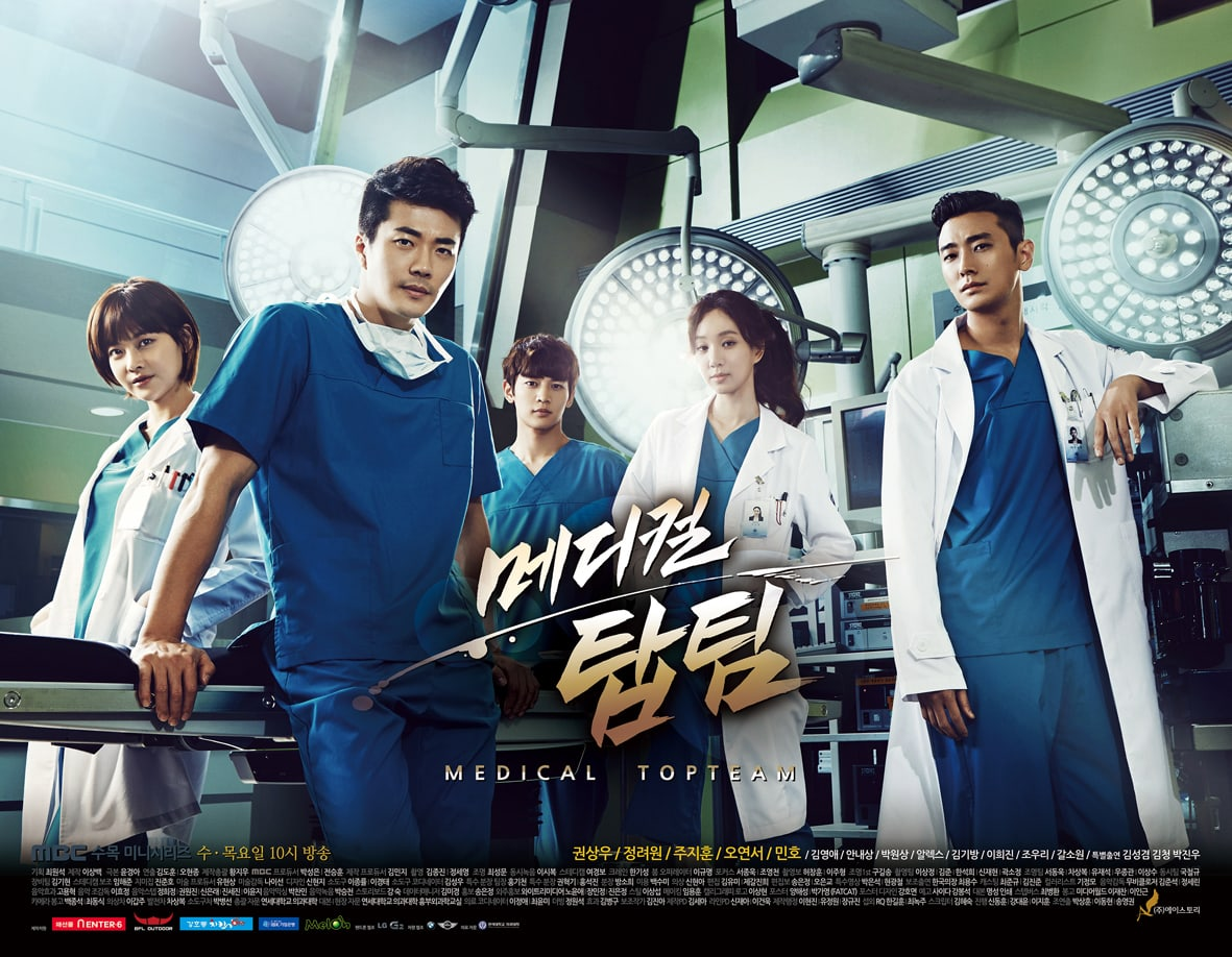 9 Medical K-Dramas That Might Make You Dream About Becoming a Doctor