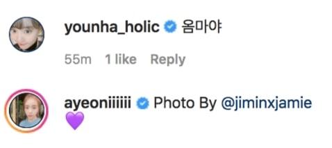 Younha Baek A Yeon Instagram