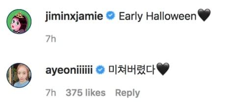 Jamie Baek A Yeon Instagram