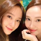 f(x)'s Krystal Shares Adorable Photos Of Birthday Celebration With Sister Jessica
