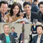 "Park Bo Gum Gets Together With Onscreen Family To Celebrate A Special Occasion In ""Record Of Youth"""