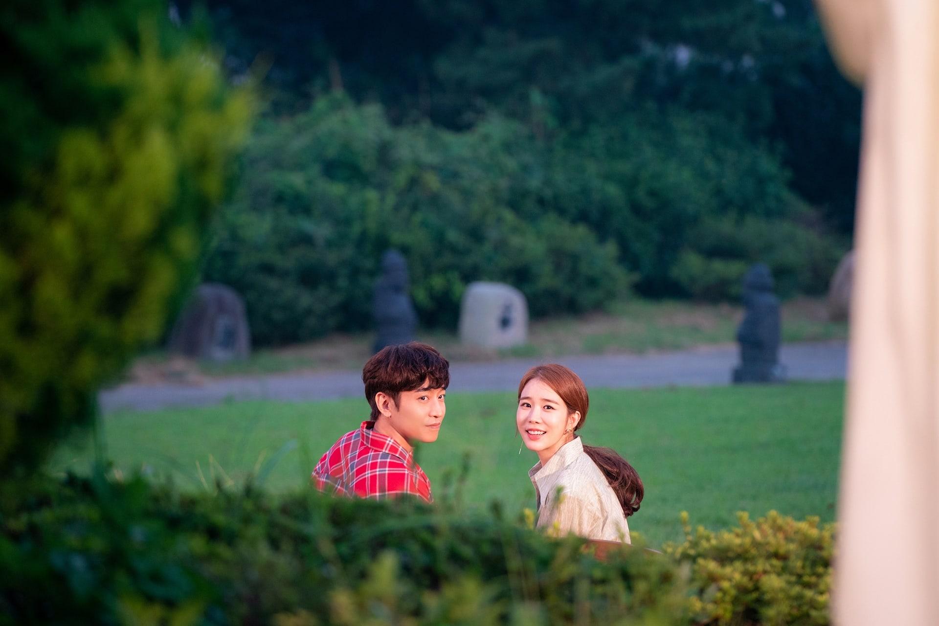 Eric Yoo In Na