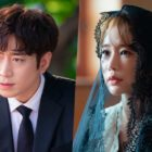 """Eric And Yoo In Na Are Caught Up In A Mystery In """"The Spies Who Loved Me"""""""