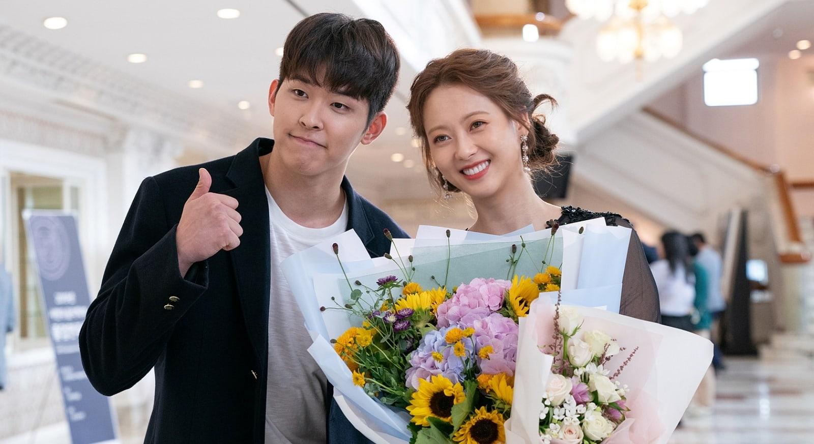 Lee Shi Woo Go Ara