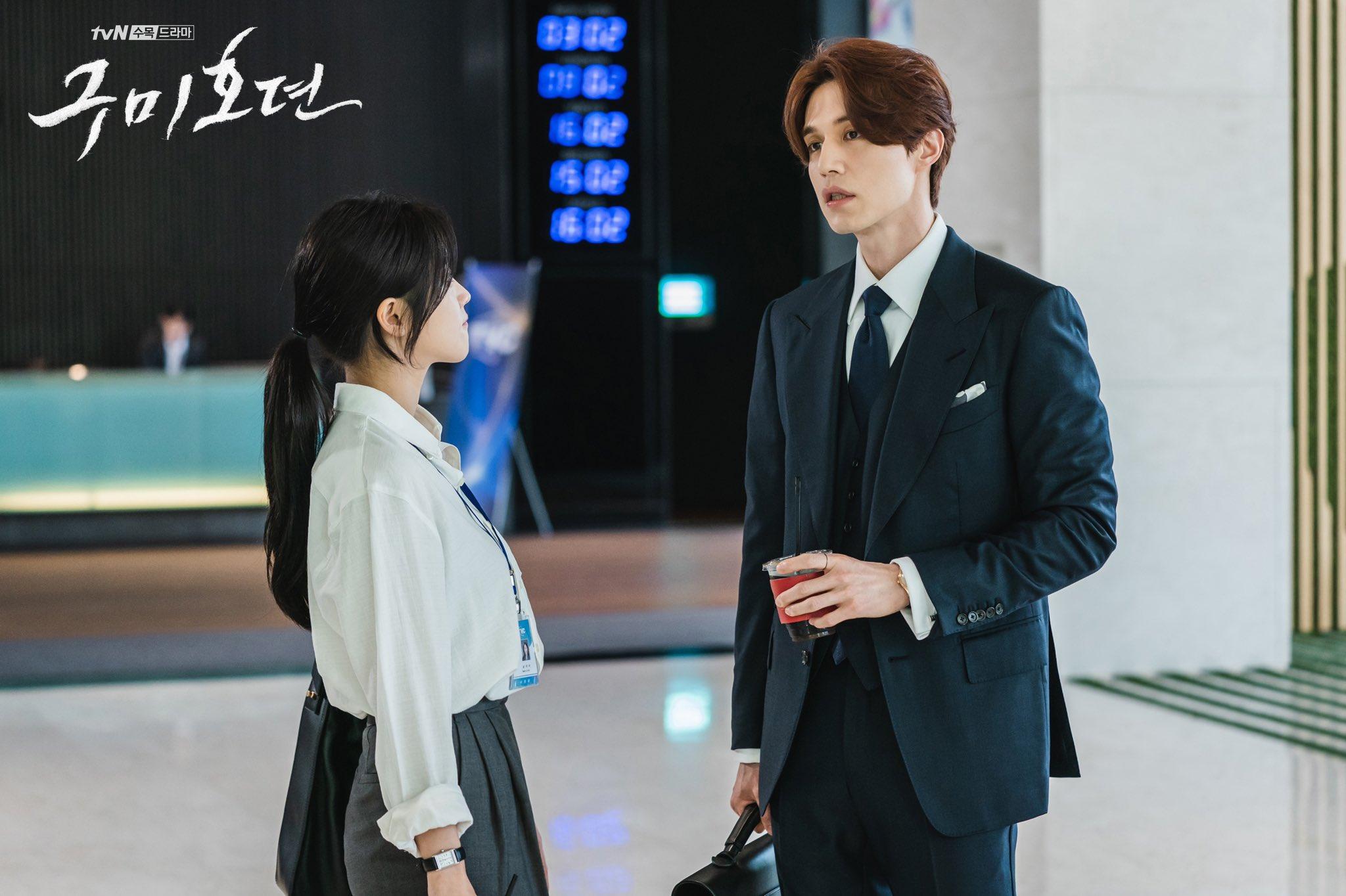 Jo Bo Ah Lee Dong Wook 1