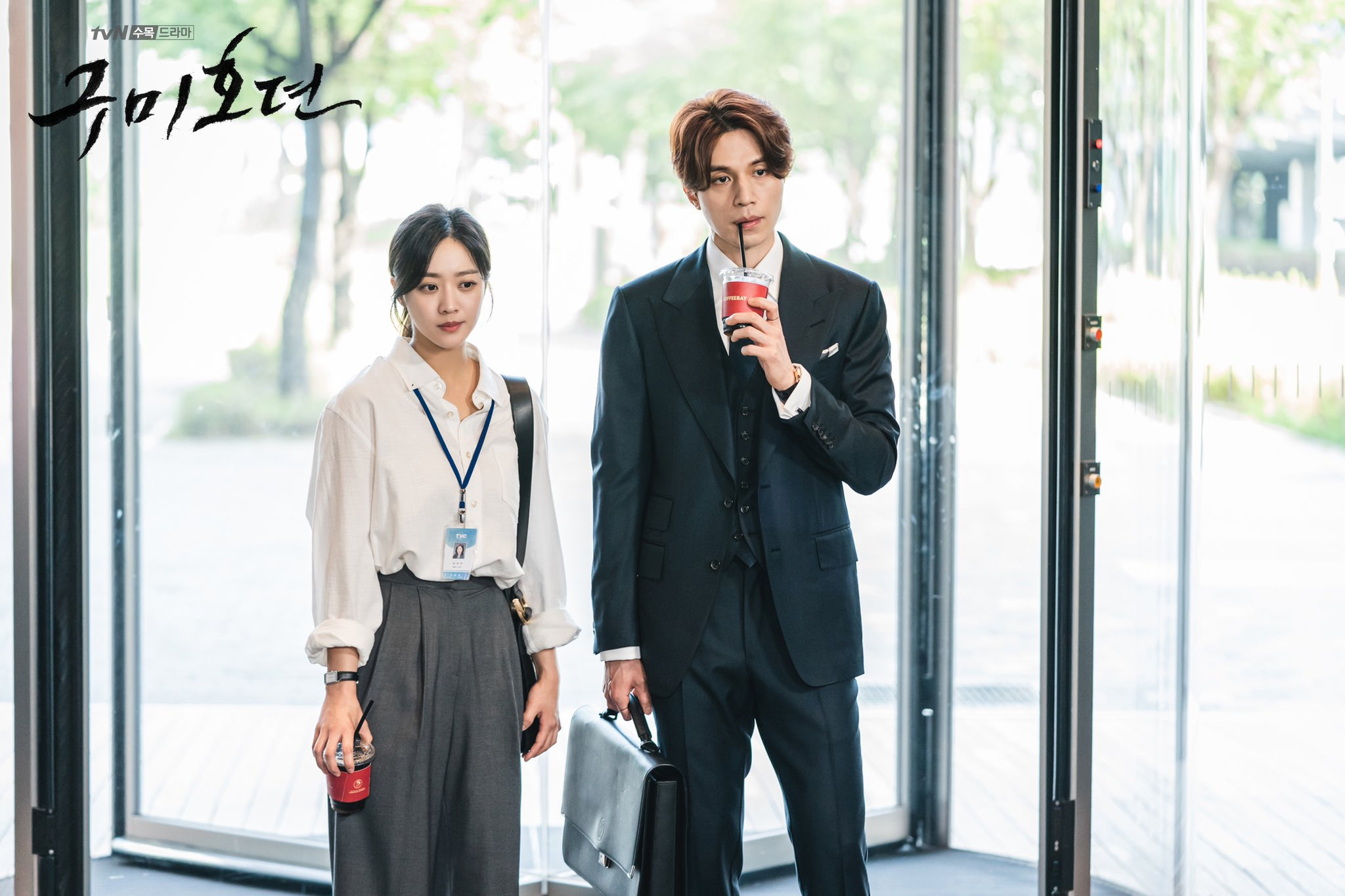 """Lee Dong Wook protects Jo Bo Ah on the way to work in """"Tale Of The Nine-Tailed"""""""