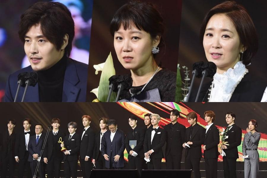 kang ha neul gong hyo jin yoon yoo sun seventeen