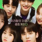 """NU'EST's Minhyun And Jung Da Bin's Upcoming Drama """"Live On"""" Increases Anticipation With Relationship Chart"""