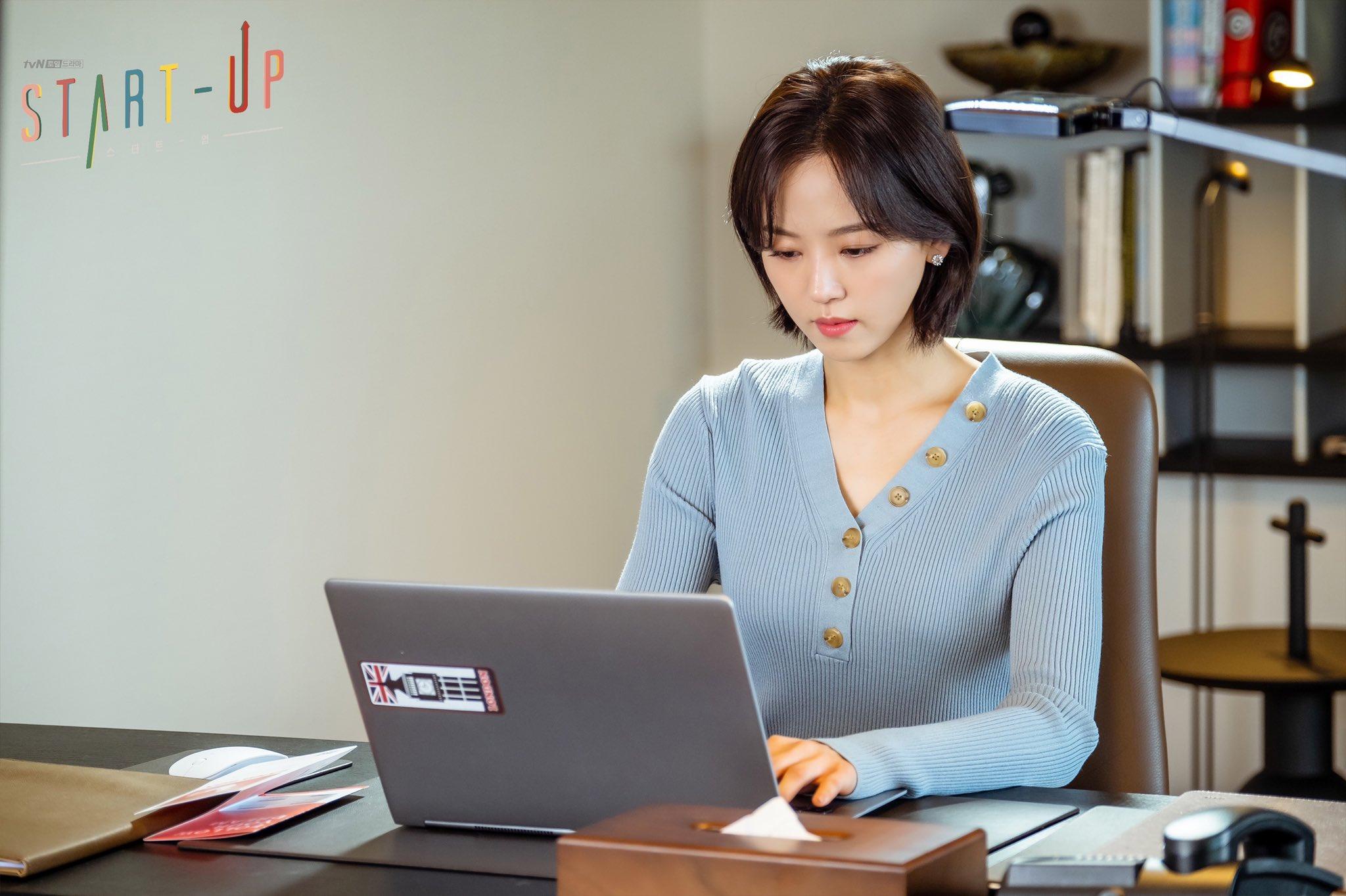 Kang Han Na 2