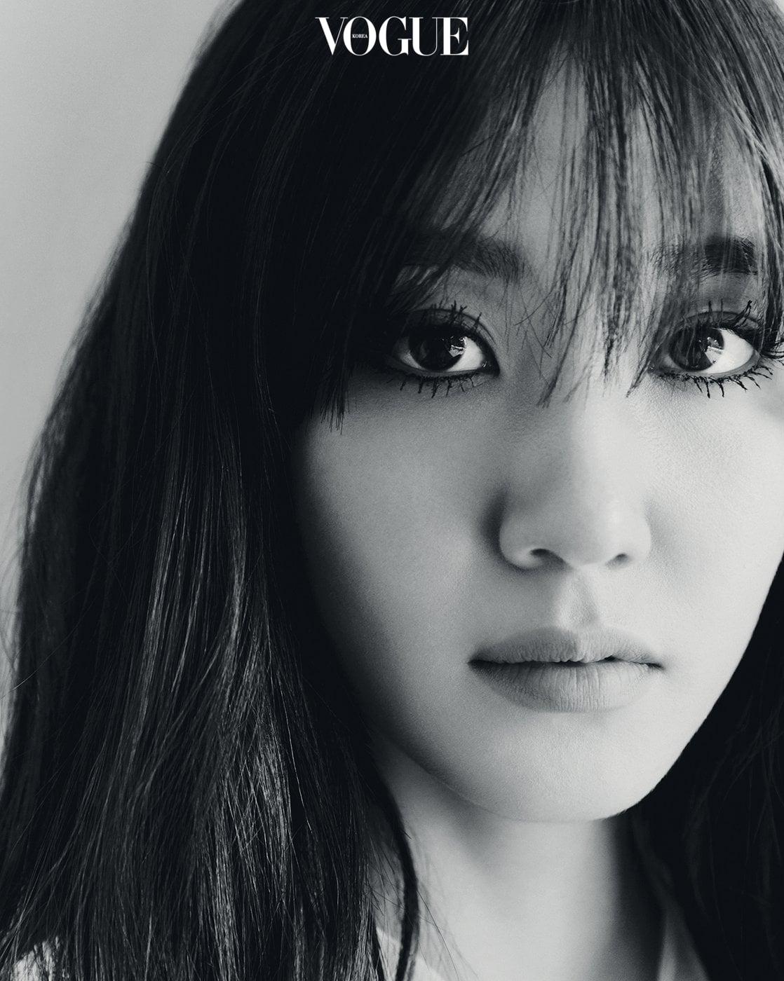 Park Eun Bin 2