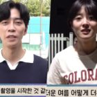 "Watch: Shin Sung Rok, Lee Se Young, And More Share Their First Day On The Set Of ""Kairos"""