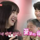 "Watch: Ku Hye Sun Makes 1st Variety Show Appearance Since Her Divorce In ""The Manager"" Preview"