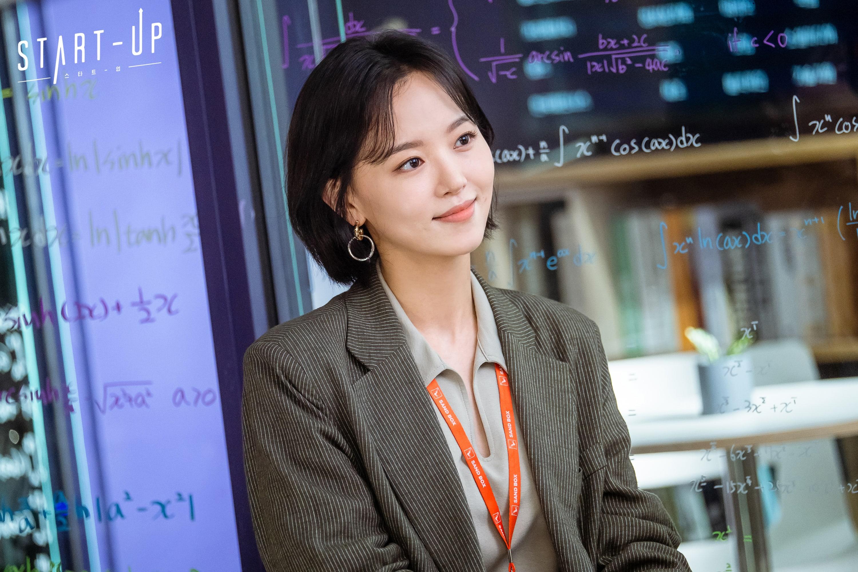Kang Han Na 1