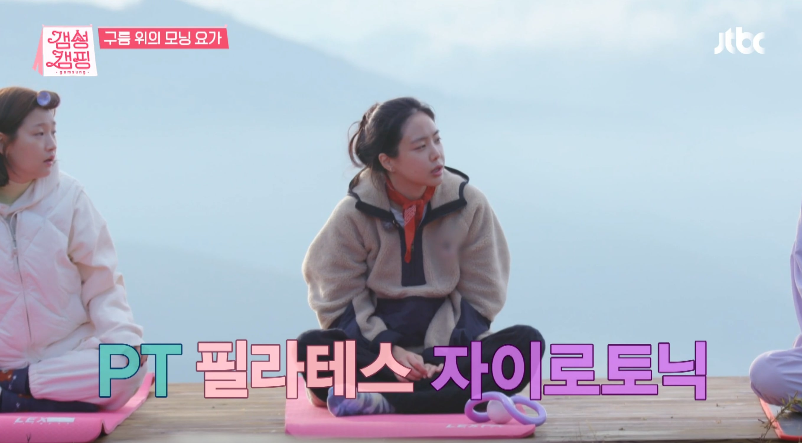 """""""Camping Vibes"""": Apink's son Naeun talks about her love for sport"""