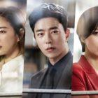 Kim Sa Rang And Yoon Hyun Min Will Stop At Nothing To Get Revenge In Upcoming Drama