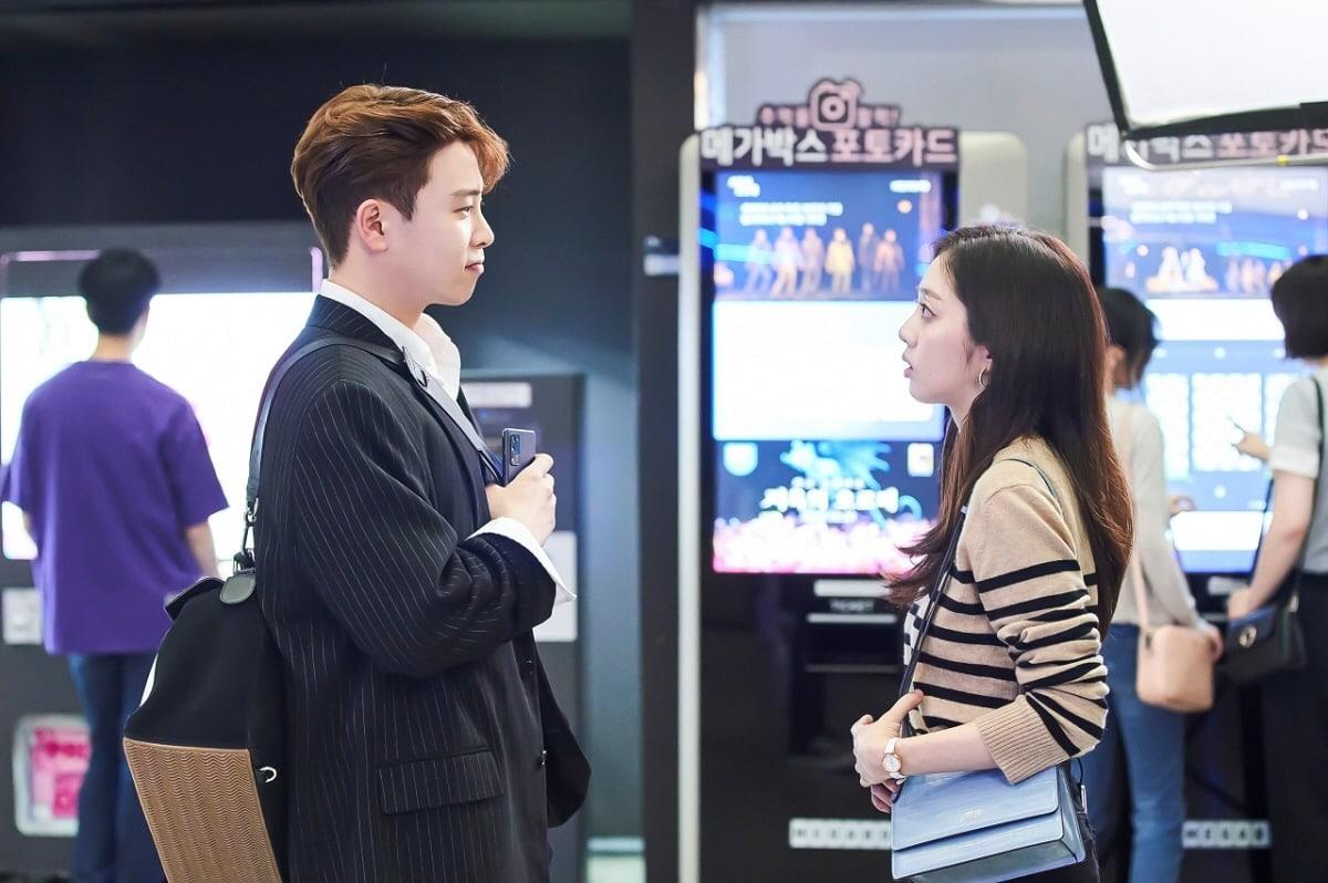 """Baek Soo Min get closer in """"More Than Friends""""."""
