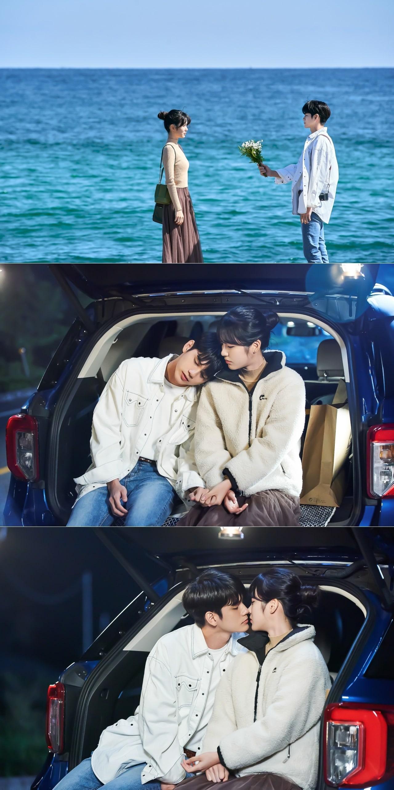 """Ong Seong Wu and Shin Ye Eun venture into romance in """"More Than Friends"""""""