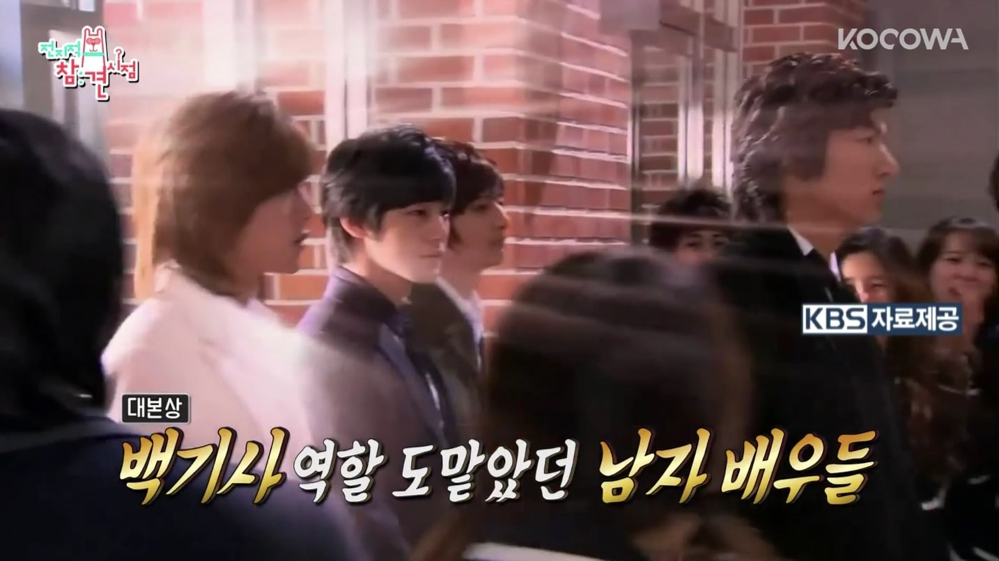 """""""Boys over Flowers"""": Ku Hye Sun reveals that she broke up with a friend"""