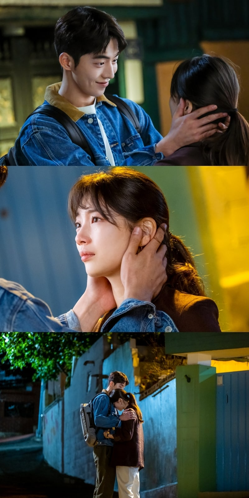 Nam Joo Hyuk Suzy 6