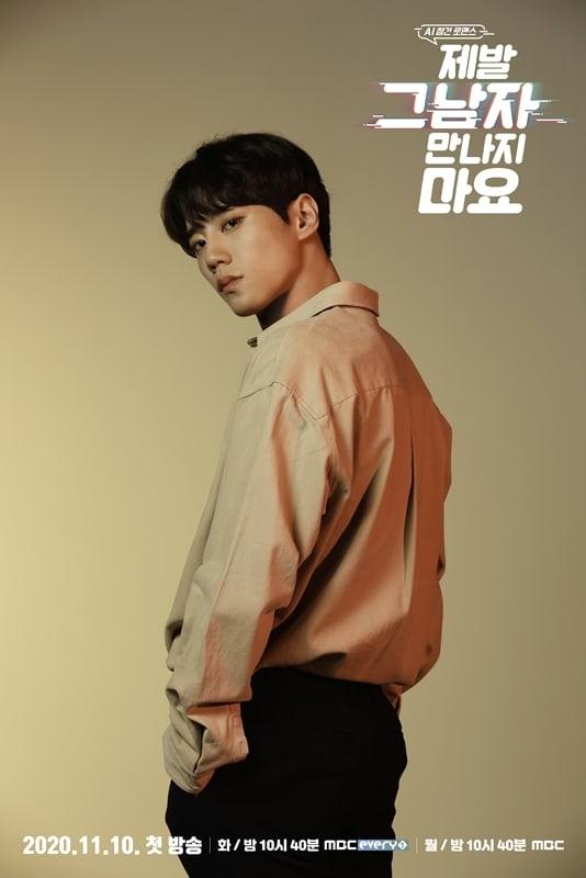 lee jun young2