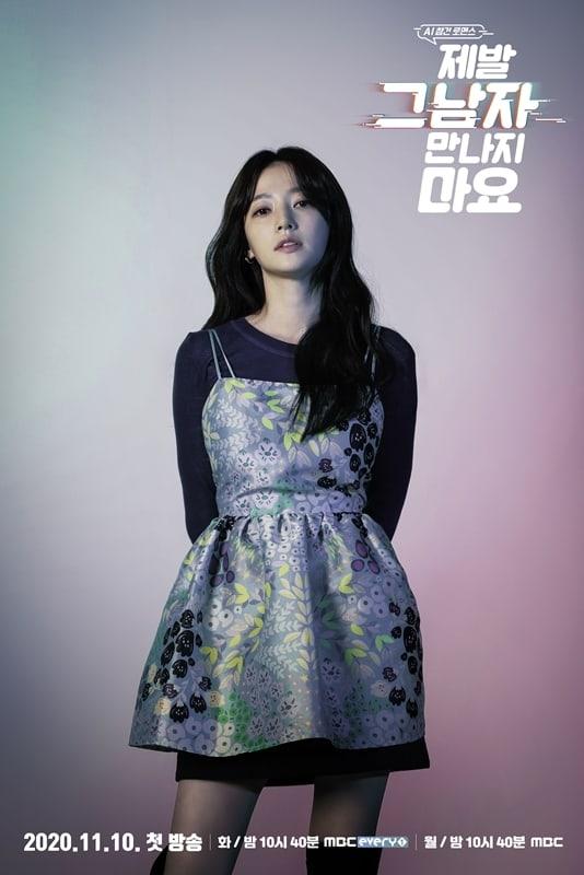song ha yoon2