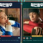 Shin Hye Sun And Kim Jung Hyun's Historical Fusion Drama Shares Fun Instagram-Style Posters