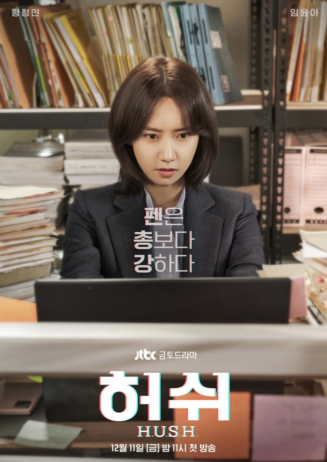"""Hush"": YoonA turns into a passionate reporter"