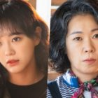 Kim Sejeong And Yeom Hye Ran Are Fierce Demon-Fighting Heroes In Upcoming Drama