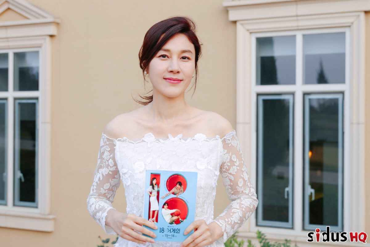 "Kim Ha Neul, Yoon Sang Hyun, Lee Do Hyun and others say goodbye to ""18 Again"""