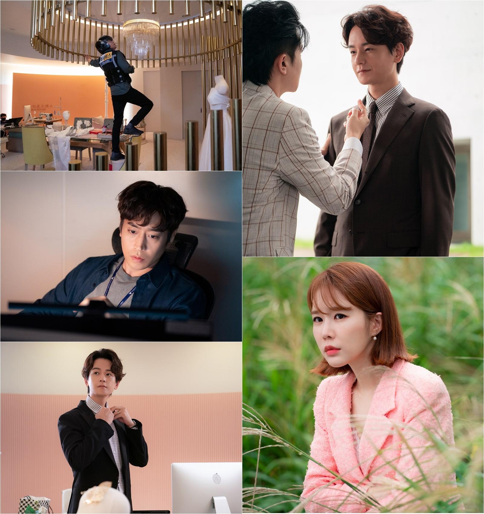 Im Joo Hwan Eric Yoo In Na