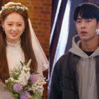 """Go Ara Shocks Lee Jae Wook In """"Do Do Sol Sol La La Sol"""""""