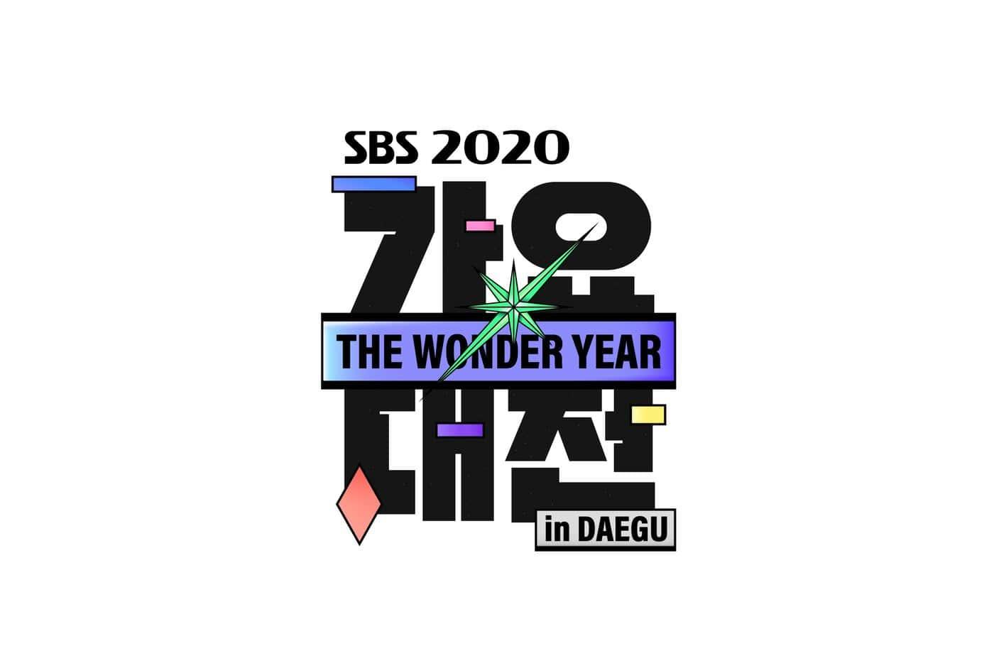 2020 sbs gayo daejeon
