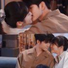 """Watch: Ong Seong Wu And Shin Ye Eun Perfect Kiss Scene For """"More Than Friends"""""""