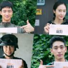 "Jang Dong Yoon, Krystal, And More Bid Farewell To ""Search"" With Closing Comments"