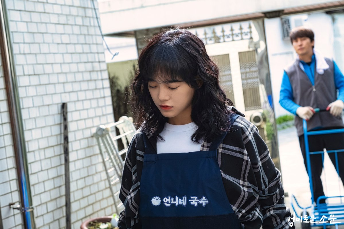 kim sejeong the uncanny counter
