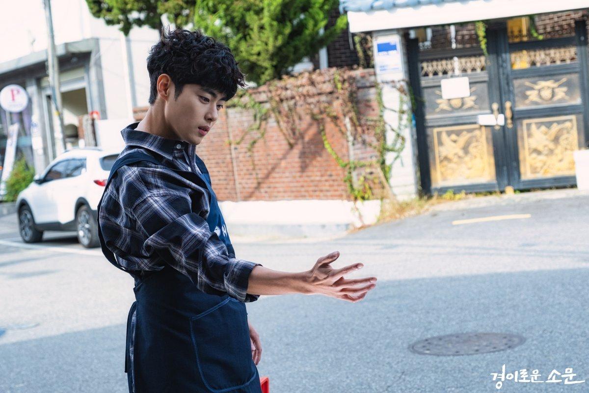jo byeong gyu the uncanny counter1