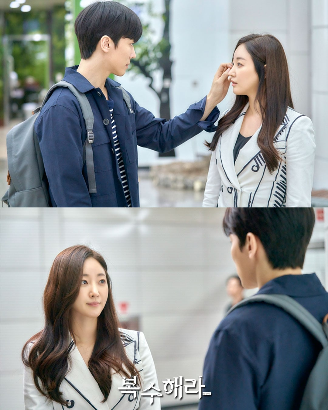 """""""The Goddess of Revenge"""": Jung Eui Jae is a former idol with indecipherable intentions towards Kim Sa Rang"""