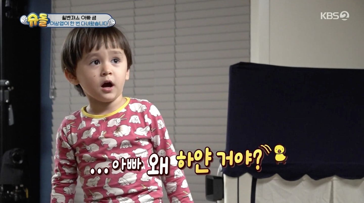 Lee Sang Yeob hilariously pretends to be Bentley from the future