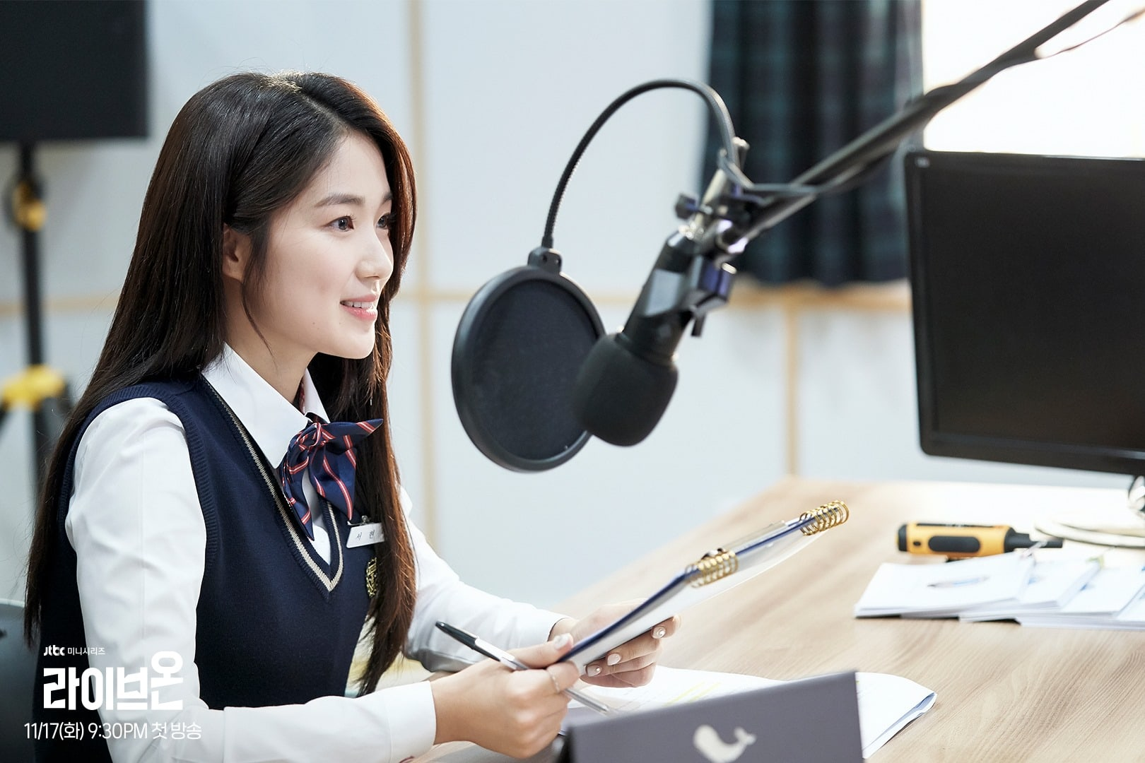 "Kim Hye Yoon Becomes a Broadcasting Station for Cameo in ""Live On"""