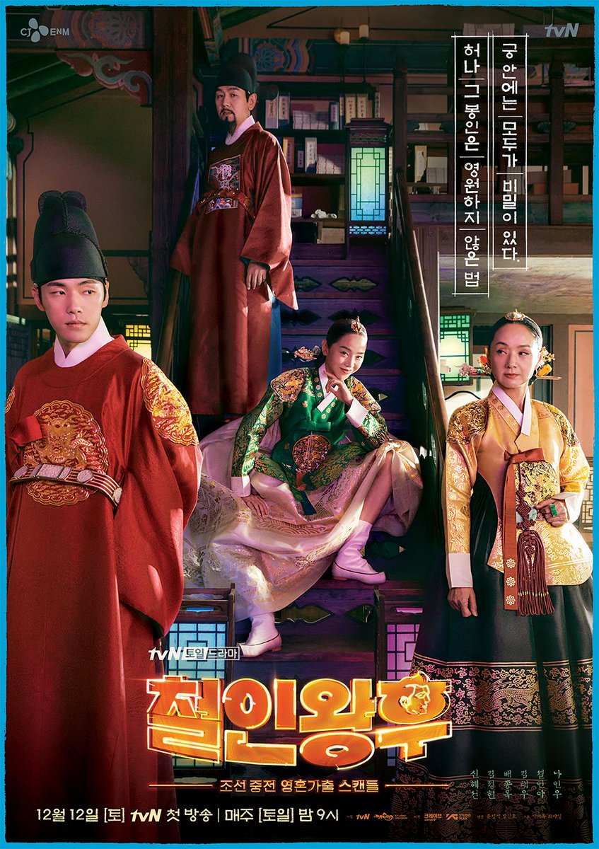 Download Drama Korea Mr. Queen Subtitle Indonesia