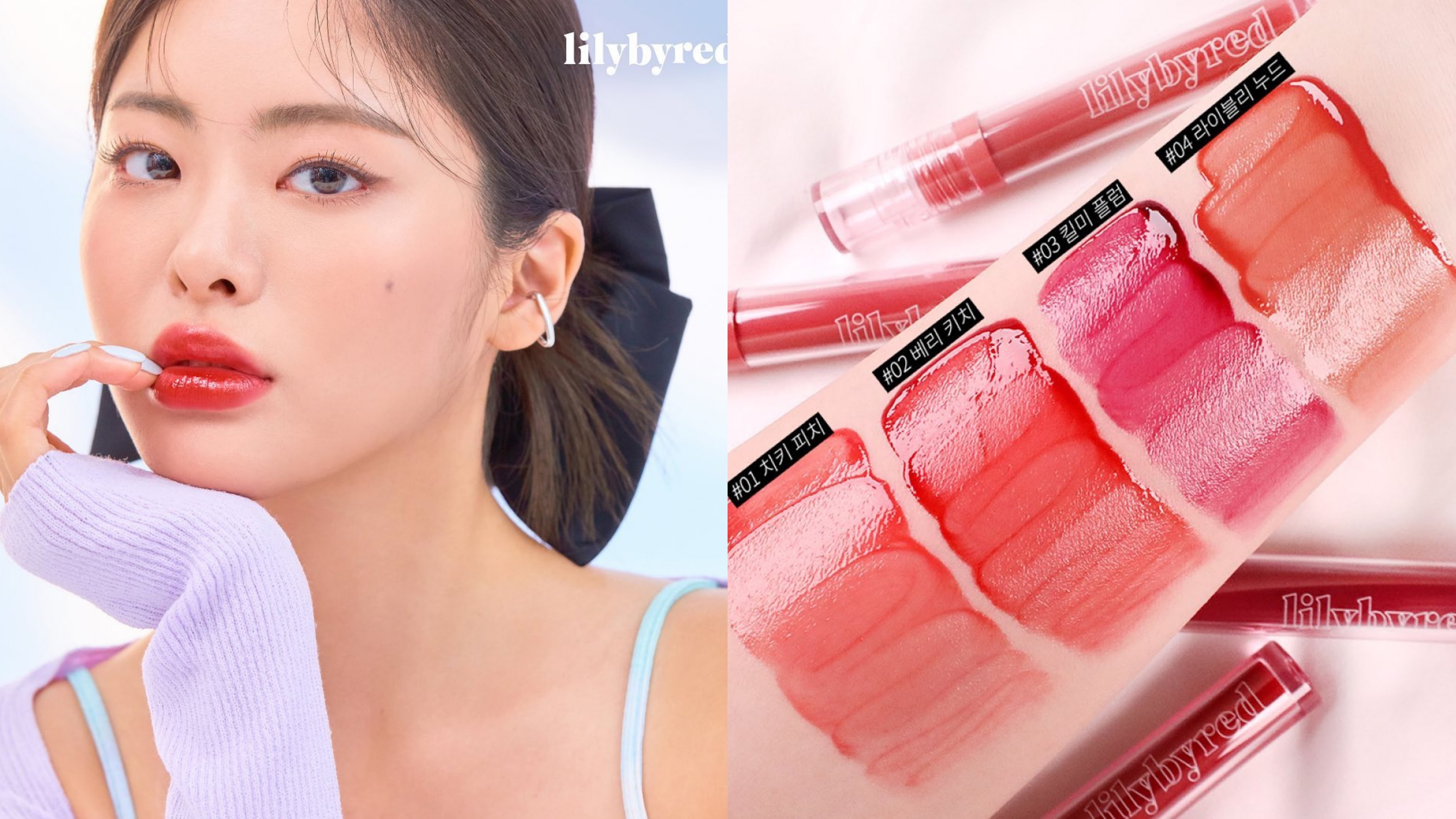 Be a K-Beauty Queen: 9 Korean Fall / Winter Makeup Brands You Must Try