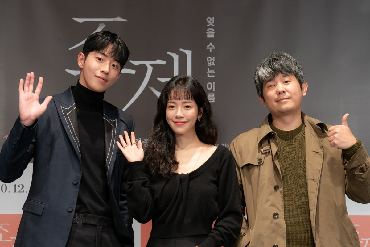 """""""Josée"""": Nam Joo Hyuk and Han Ji Min share their thoughts about new film"""