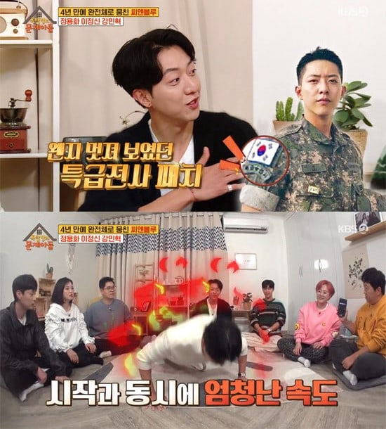 CNBLUE tells funny stories about their military days