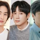 Jang Dong Yoon, Park Sung Hoon, And Kam Woo Sung Confirm Casting For Fantasy Historical Drama