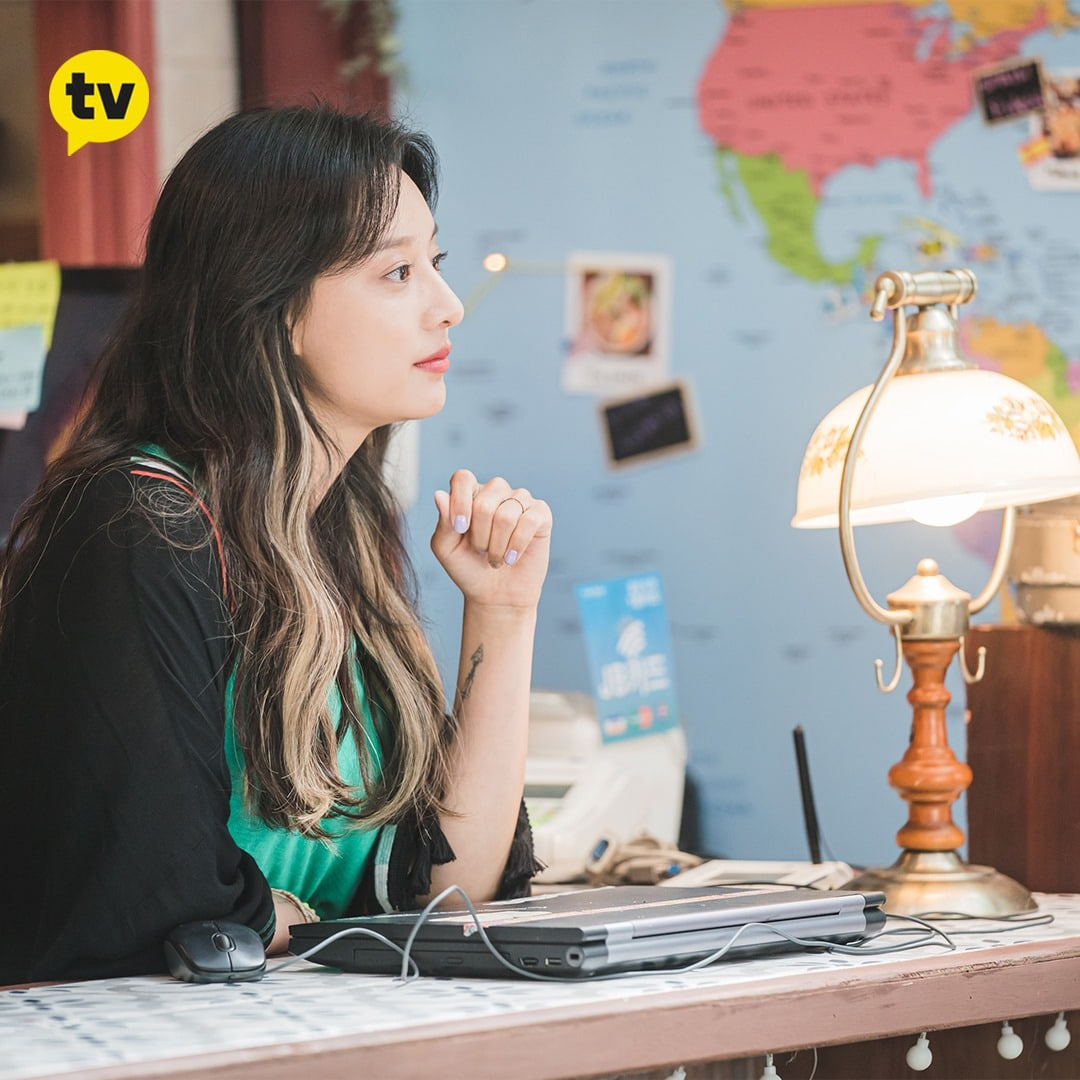 Kim Ji Won falls in love with Ji Chang Wook